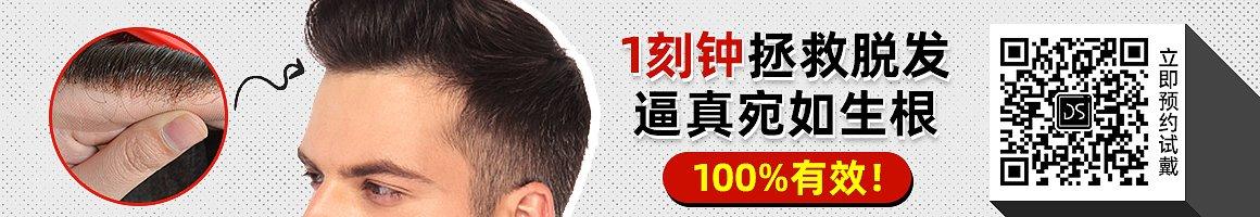 什么物质能够更好的保养头发?保持健康美丽的秀发的秘密!